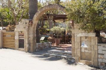 nymfi-restaurant-exterior-0004